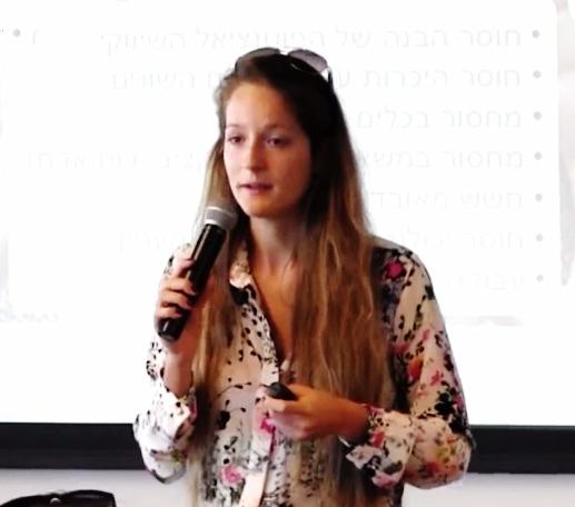 הרצאה פייסבוק בטומיגו