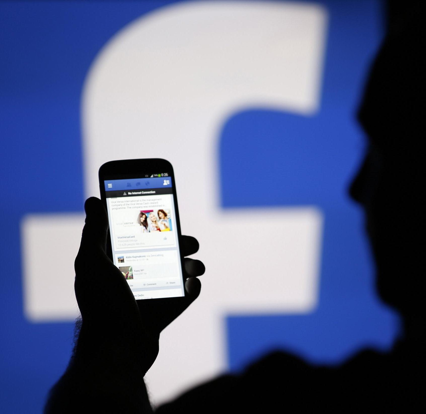 facebook פייסבוק