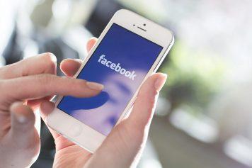 פרסומות פייסבוק במובייל