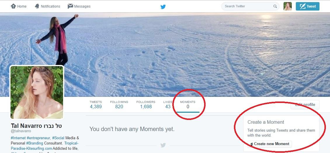 רגעים ברשת טוויטר