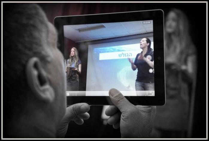 טל נברו בהרצאה ניו מדיה, מדיה חברתית, חרשים