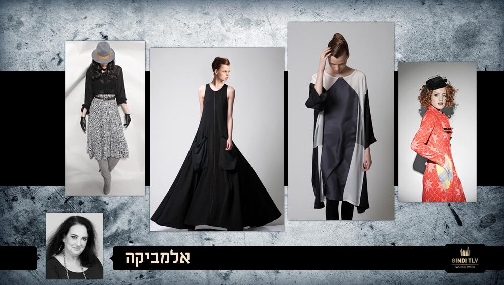 אלמביק הגר שבוע אופנה 2012
