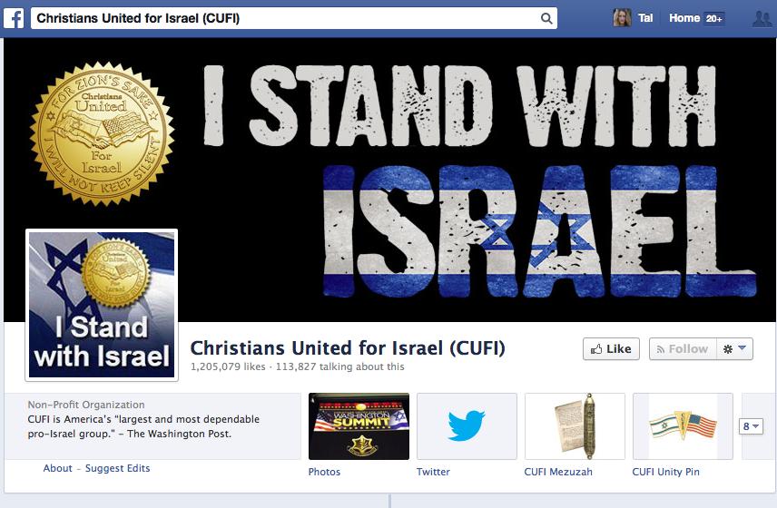 הסברה ישראלית ברשת לנוצרים שתומכים בישראל, דף בינלאומי פייסבוק בנושא הסברה