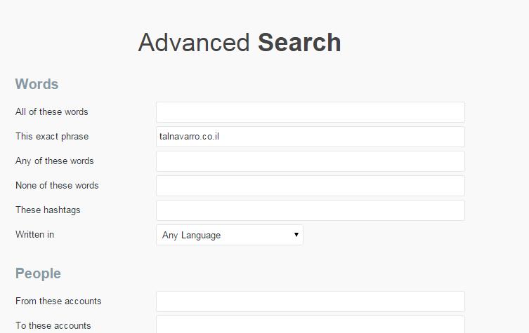 advance search