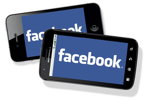 פייסבוק במובייל