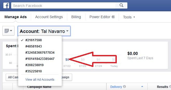 פרסום בפייסבוק - הממשק החדש