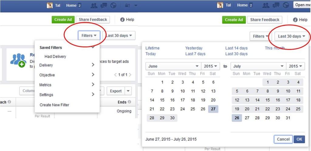 ממשק הפרסום החדש של פייסבוק