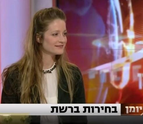 טל נברו בראיון ערוץ 2