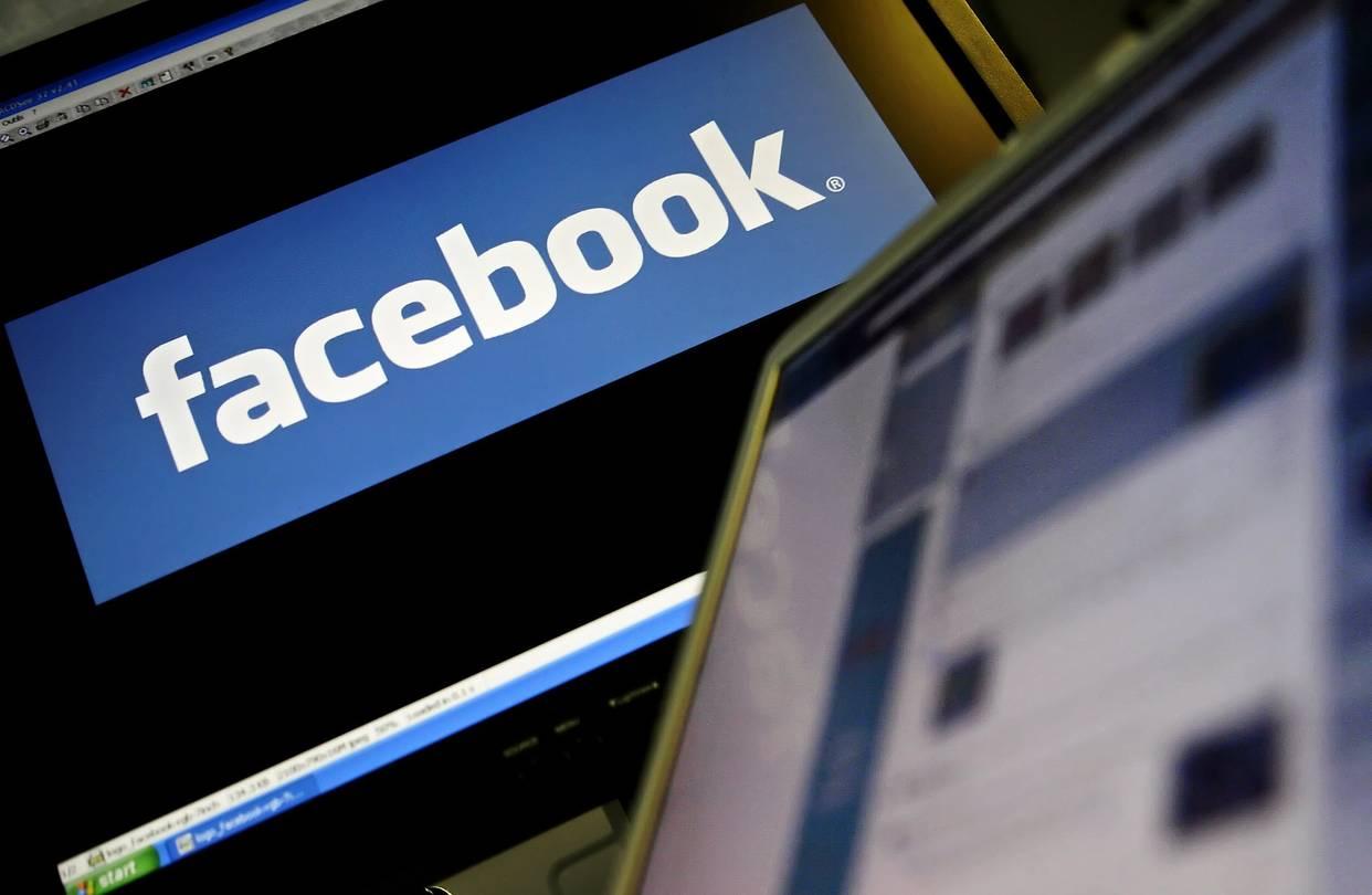 וידאו סטרימינג פייסבוק