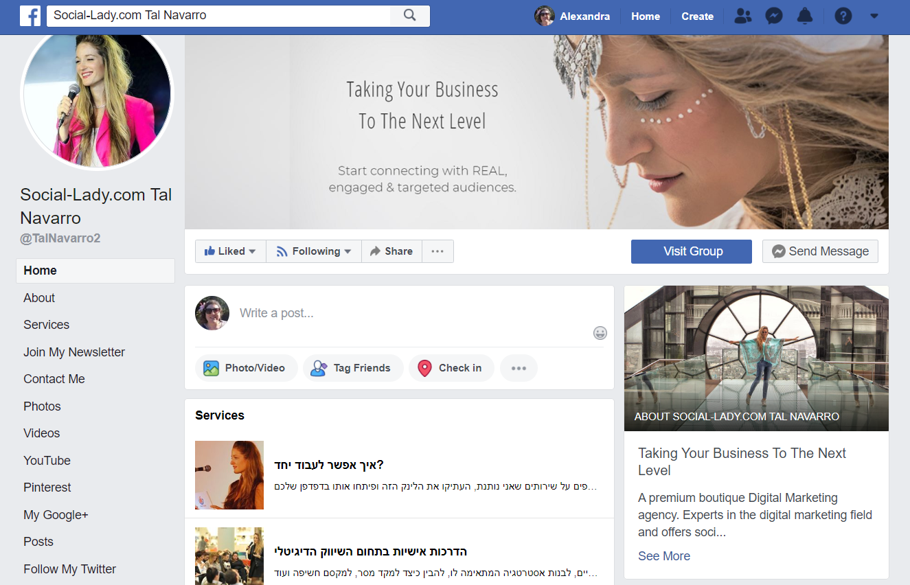 social lady facebook page