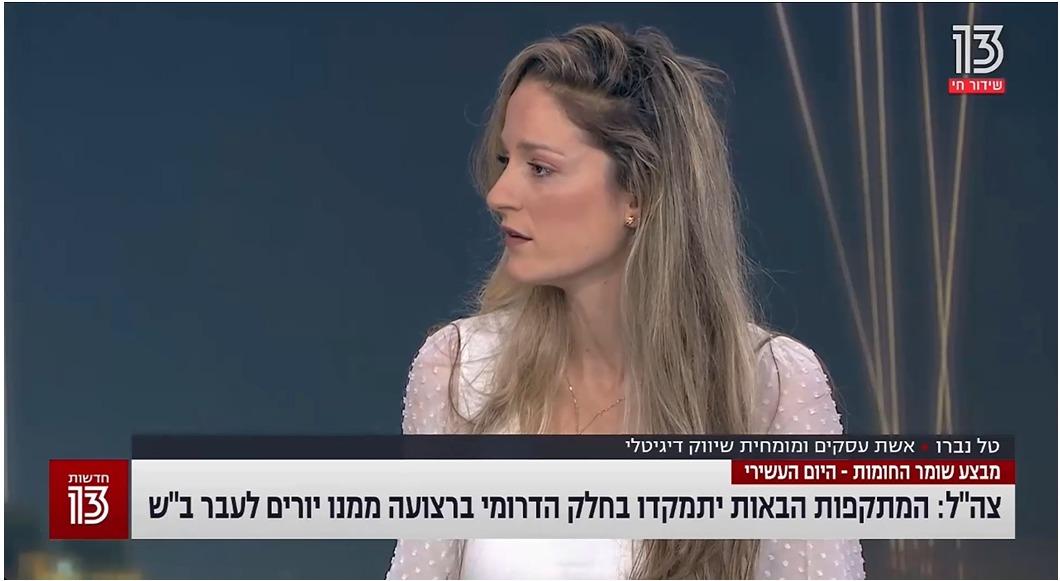 טל נברו בראיון לערוץ 13